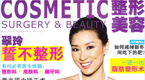 Cosmetic-Surgery-&-Beauty-235082006-1