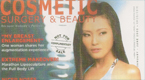 Cosmetic_Surgery_Beauty-Jan-Jun-2005-1