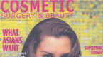 Cosmetic_Surgery_Beauty-issue1-2006-1