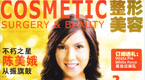 Cosmetic-Surgery-&-Beauty-250092007-1