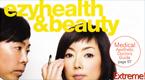Ezy-Health-&-Beauty-Oct-2008-1