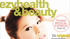 EzyHealth-&-Beauty-Oct-2009-1