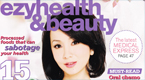 EzyHealth-&-Beauty-Sept-2009-1